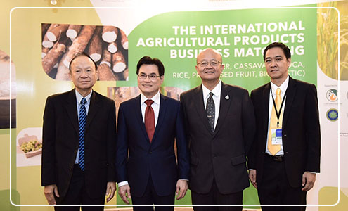 The International Agricultural Products Business Matching